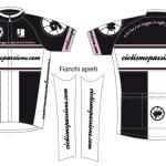Vuoi far parte del Team CiclismoPassione ?